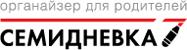 http://semidnevka.ru/