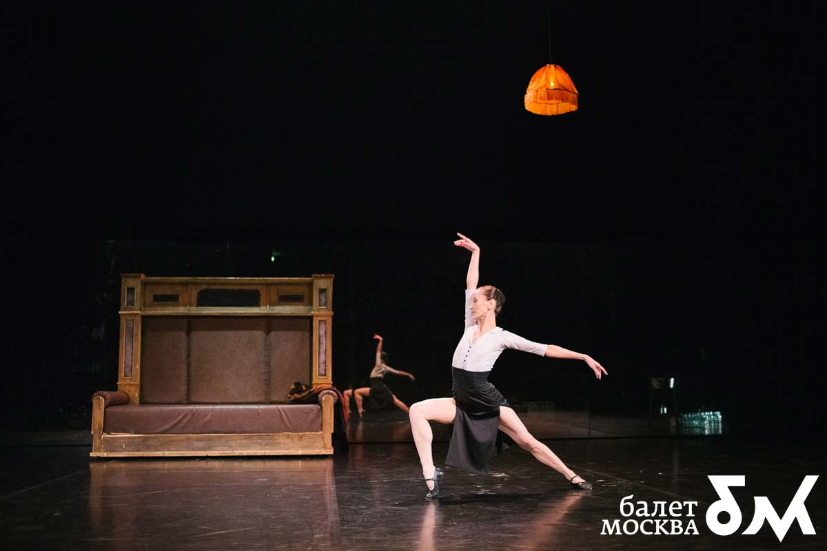 Билеты на балет эйфмана в москве 2016