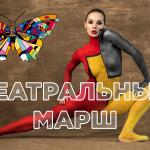 transkriptsiya-tsveta_450x300-marsh