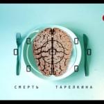 плакатик с мозгом_2